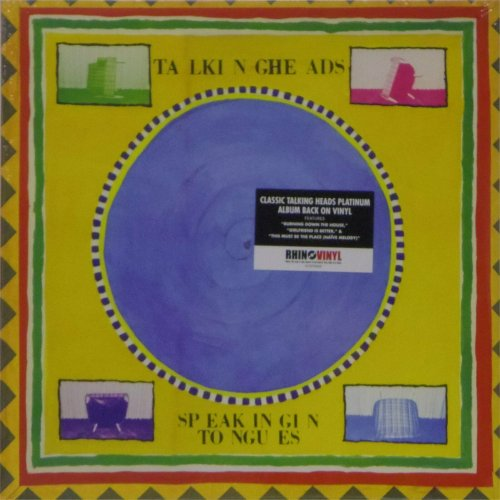 Talking Heads<br>Speaking in Tongues<br>(New re-issue)<br>LP